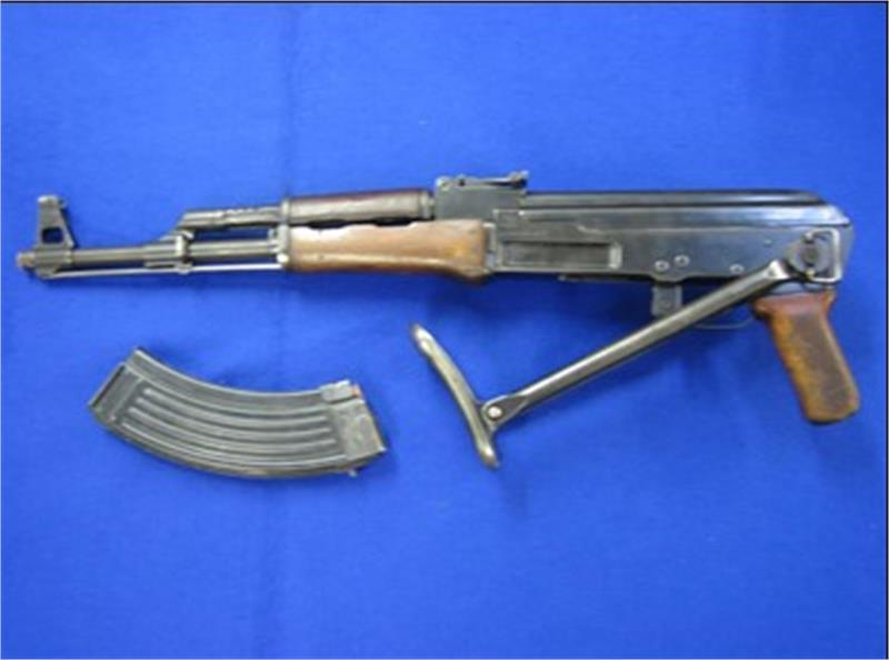 A photo of the deactivated AK47 wielded by Sean Monger when he threatened to shoot terrified children and shoppers in Cowick Street, Exeter.